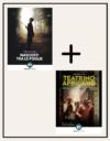 altaforte edizioni - promo viaggiare leggendo