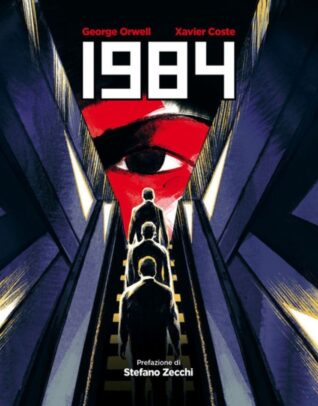 1984 - ferrogallico