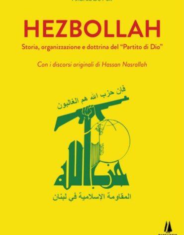 hezbollah passaggio al bosco